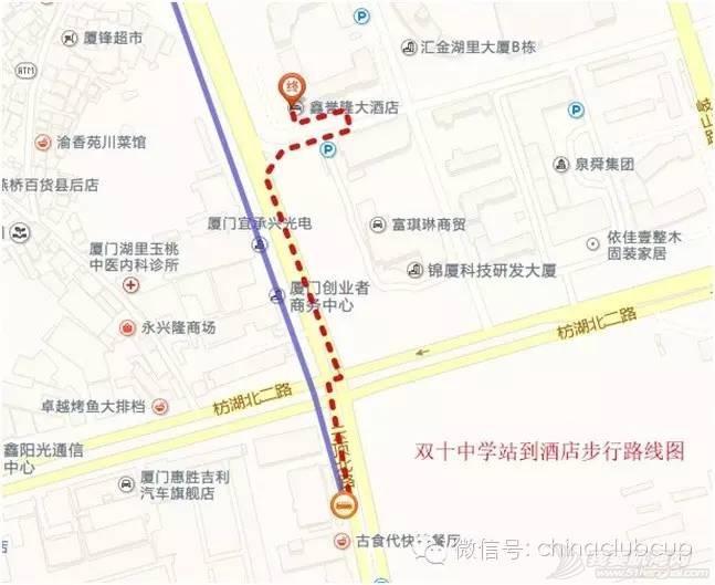 抽签结果,新闻资讯,在线抽签,登录密码,厦门市 第十一届中国俱乐部杯帆船挑战赛 9f2d3a57dc55deee4f66a069447e0729.jpg