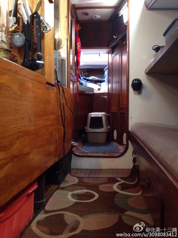关于我们的航海(陈货) b8a90054jw1eug1ri9haxj20xc18gaoa.jpg