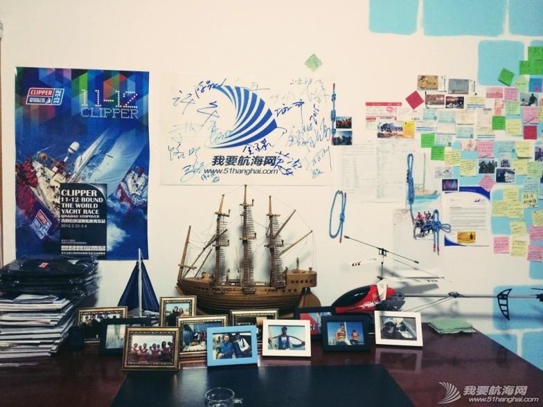 青年旅舍,解放军,2K对抗赛 第一次独自外出参加2015青岛龙骨船双船对抗赛-2K帆船赛夏季赛 231447waa00in8i8ln1998.jpg.thumb.jpg