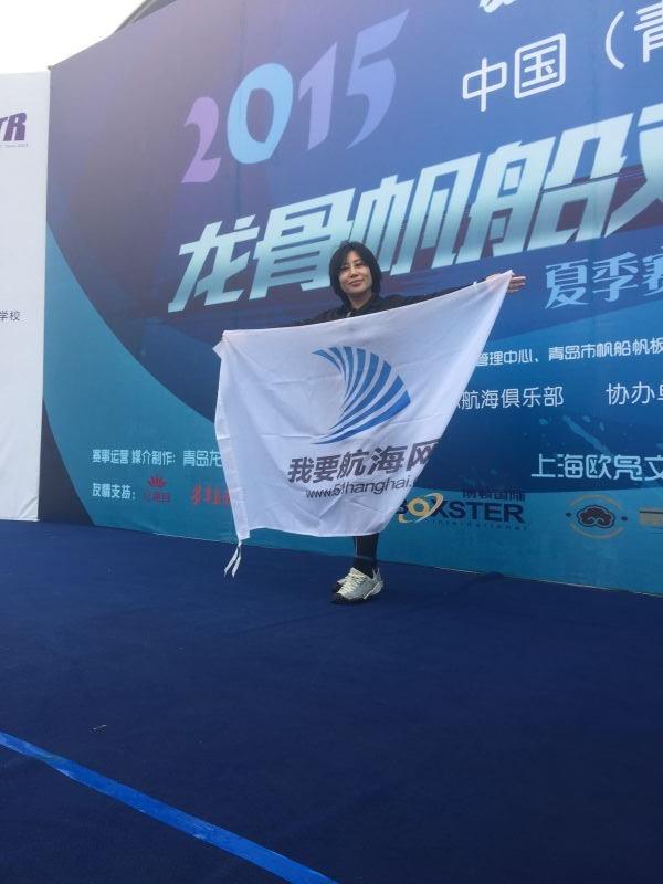 青年旅舍,解放军,2K对抗赛 第一次独自外出参加2015青岛龙骨船双船对抗赛-2K帆船赛夏季赛 IMG_6795.jpg