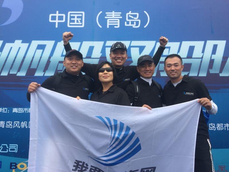 青年旅舍,解放军,2K对抗赛 第一次独自外出参加2015青岛龙骨船双船对抗赛-2K帆船赛夏季赛 IMG_6801.jpg