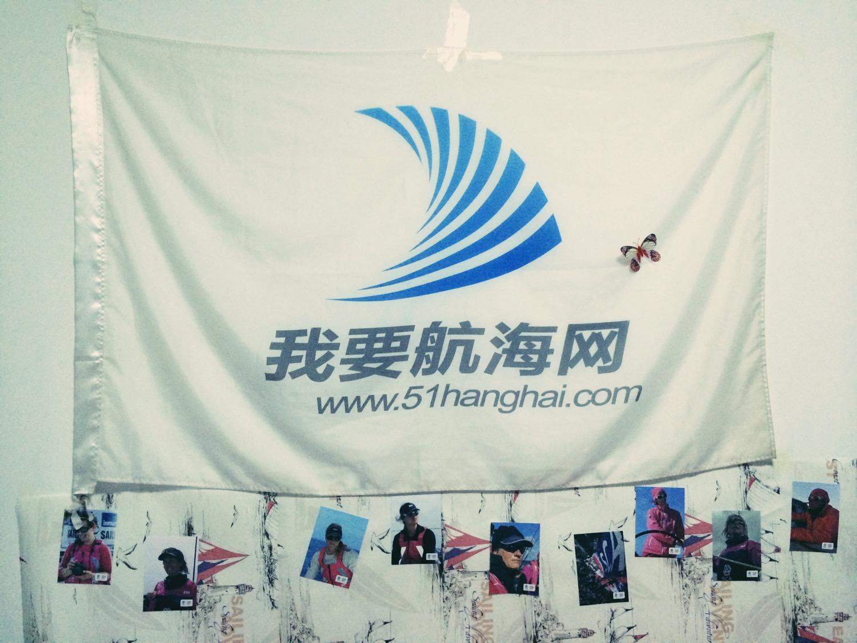 香港游艇租赁,香港帆船租赁,香港租船,香港租游艇 香港游艇租赁 香港帆船租赁 香港租游艇 IMG_6568.jpg