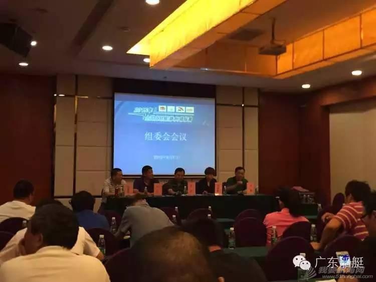 2015年全国皮划艇(静水)锦标赛正式开赛 2b235c25c1323ee444c1d479ad51a83a.jpg