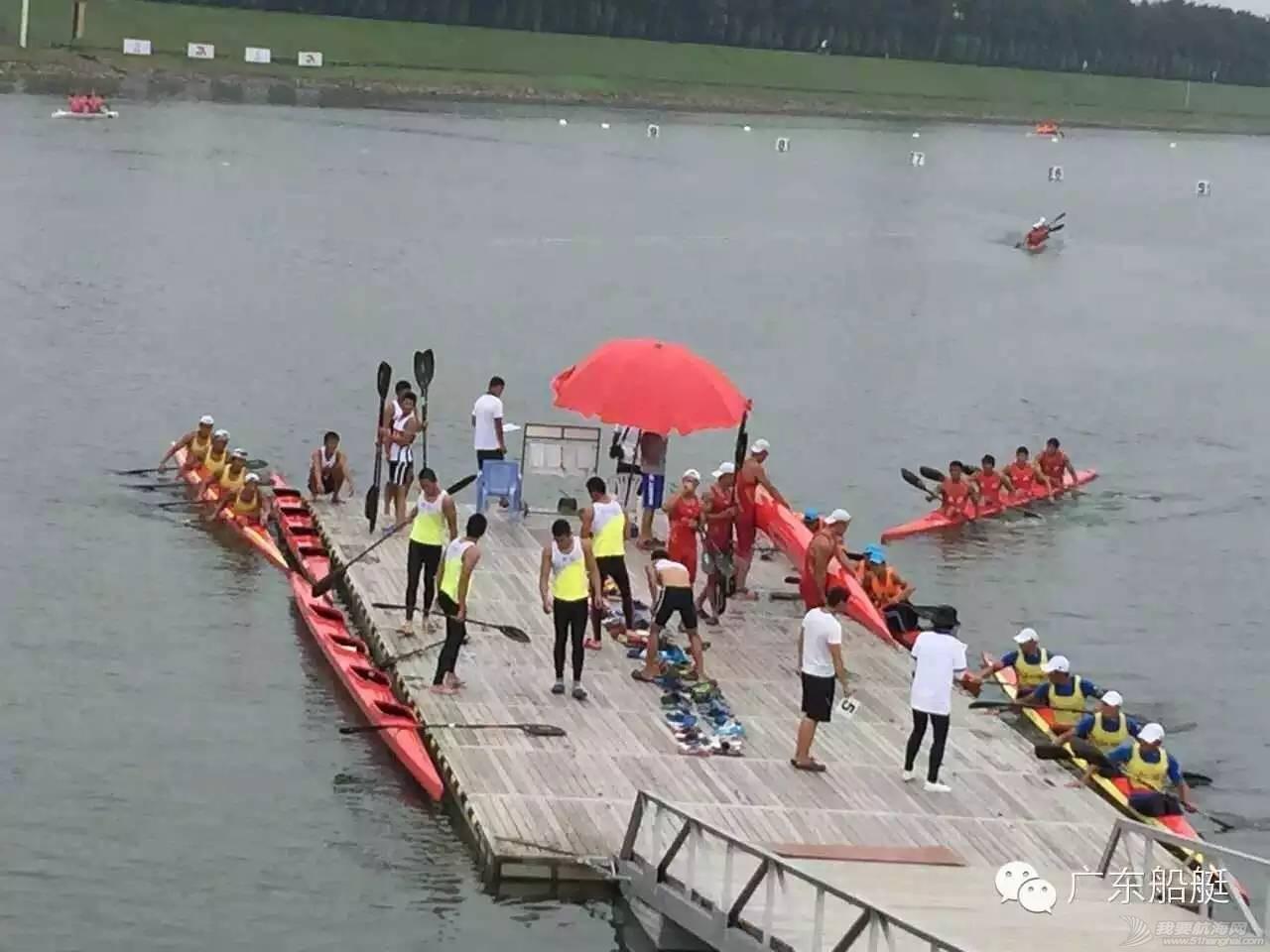2015年全国皮划艇(静水)锦标赛正式开赛 28559f6a9287f466b7ce2c0ddb8ee261.jpg