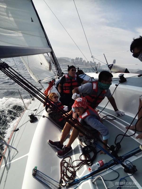航海家俱乐部第十期学员开心快乐的一天 131947