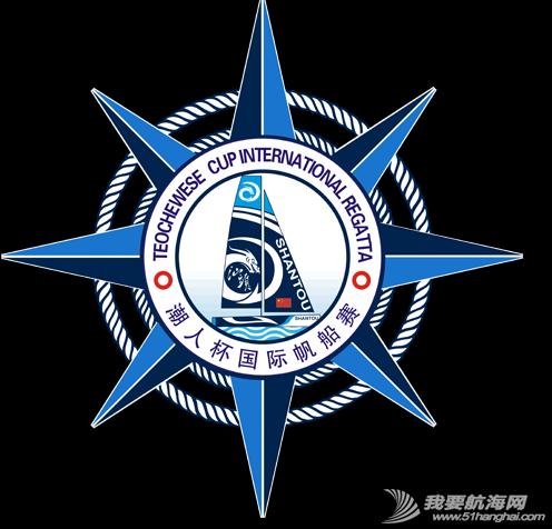 【潮人杯】国际帆船赛相约2015.11.20。Are U ready\(^o^)/ 141206q7ko40wc5600k651.jpg
