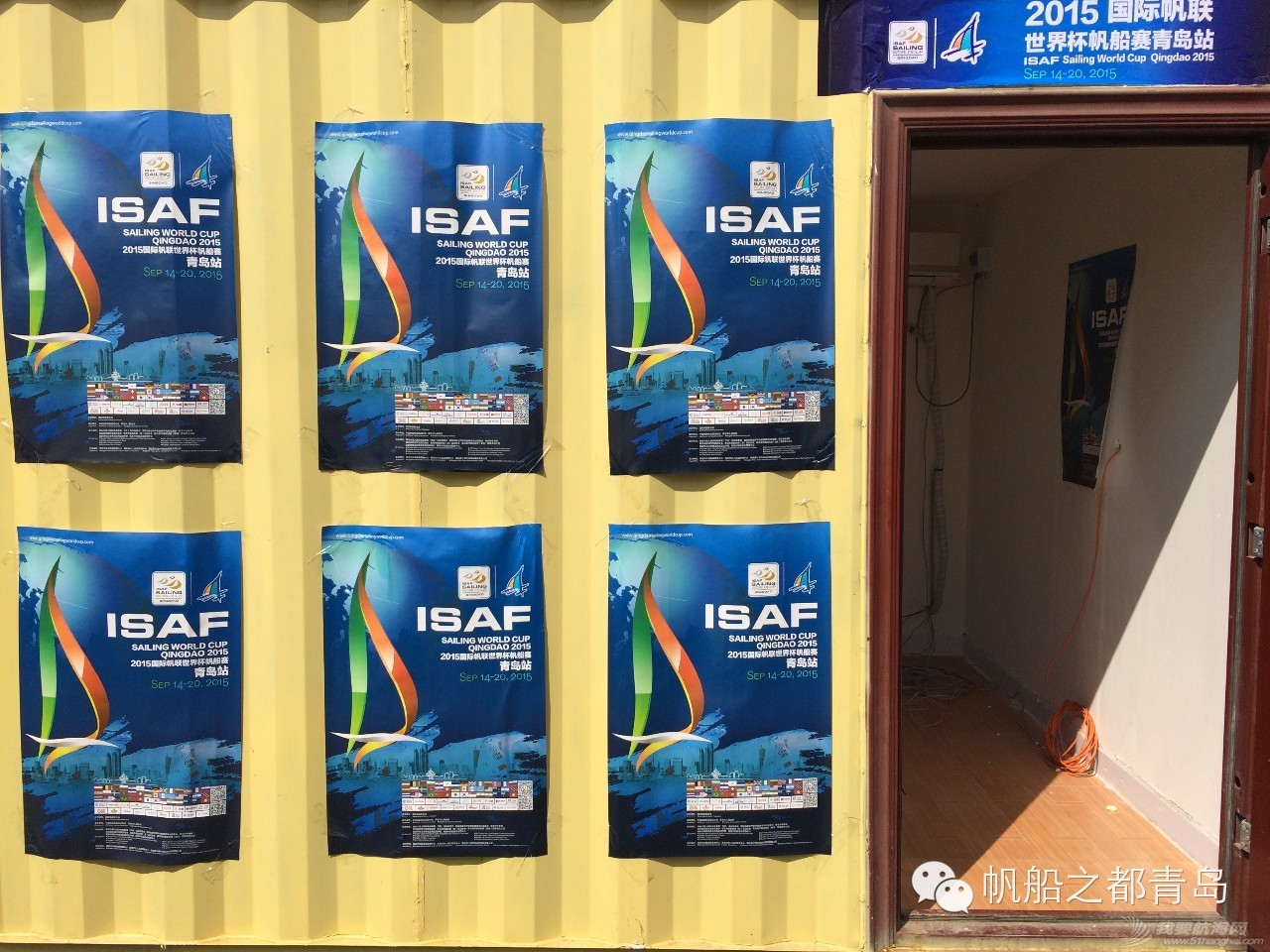 澳大利亚,新闻发布会,西班牙,奥帆中心,国际帆联 2015国际帆联世界杯帆船赛青岛站准备工作就绪,奥帆中心静待比赛开幕。 c2f81e29578eab4f4e48a51a85593288.jpg