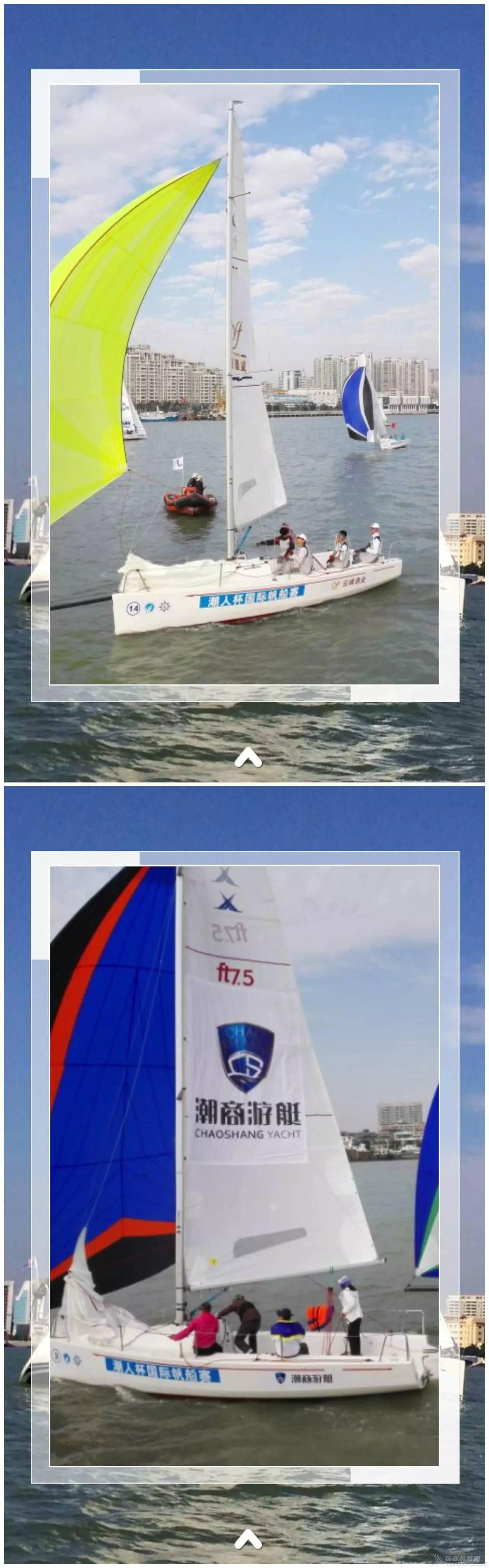 国际,微博 11月,一起扬帆潮人杯国际帆船赛! 5160d3ecf050a32b49c5ac83ba4ab810.jpg