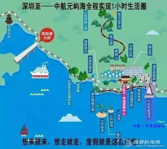 """""""华南杯""""迎新帆船赛招募船队 640?wxfrom=5&wx_fmt=jpeg.jpg"""