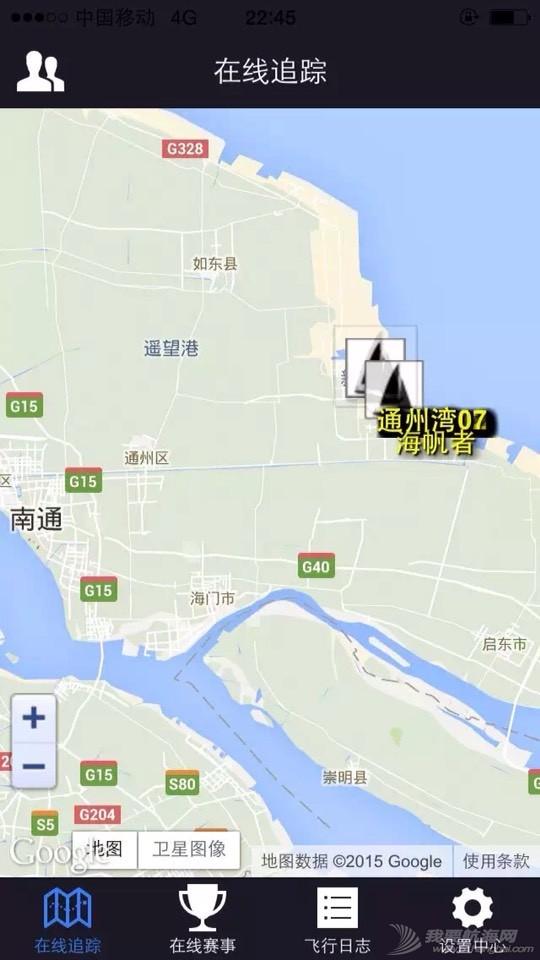 通州湾国际帆赛的记录 110603zbixxia83pkpzypv.jpg