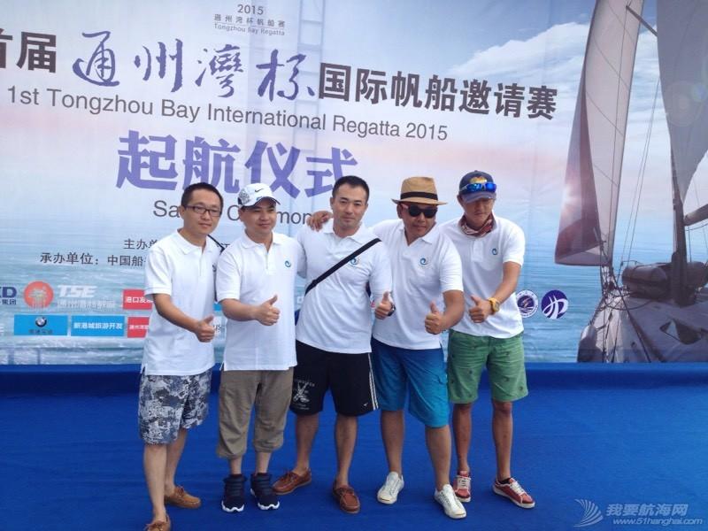 通州湾国际帆赛的记录 110603zevrjzxaa0x3vee4.jpg