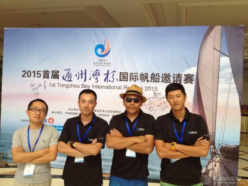 通州湾国际帆赛的记录 111403gyynh7i2w6si38wi.jpg