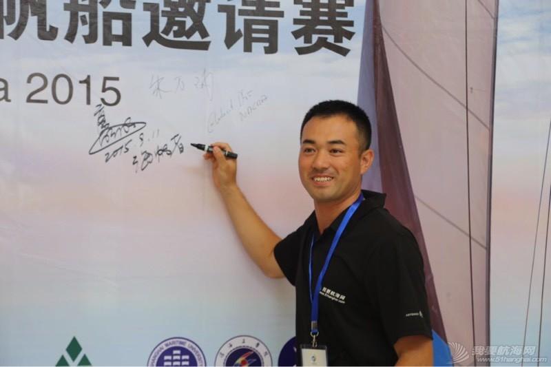 通州湾国际帆赛的记录 111404cmd6xlfbjnjlrb4m.jpg