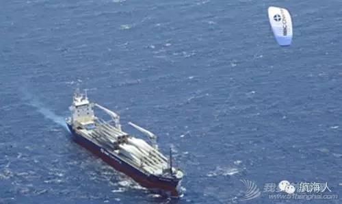 """下载次数,航运业,便宜,成本,创新 这不是玩笑:在船上""""放风筝""""或是海员未来的航行要务 259c97162ede86ab6bd96a686b125716.jpg"""