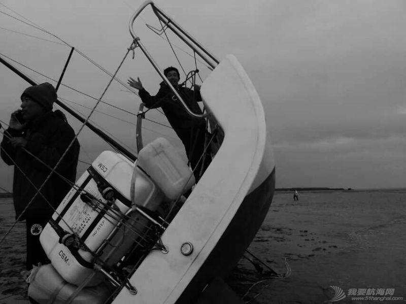我的帆船处女航连载1、2、3、4、5 132564