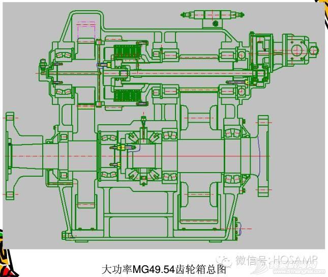 船用齿轮箱基础知识培训 e2d5fd580e99981c09b59ceecce06918.jpg