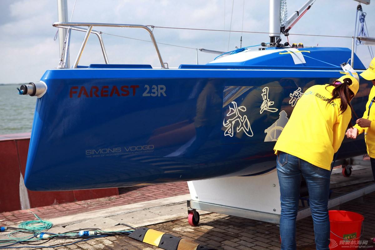 """上海 上海帆船赛新赛船""""珐伊23R""""首次登场-珐伊23R赛船详解 珐伊23R"""