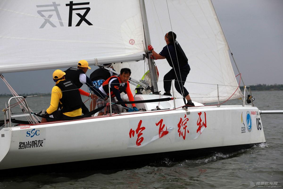 中国城市,俱乐部,大奖赛,照片,帆船 比赛第一天照片-2015中国城市俱乐部帆船赛暨临港国际帆船大奖赛 IMG_7178.jpg