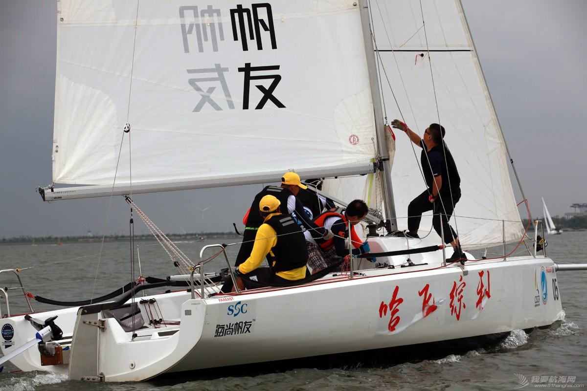 中国城市,俱乐部,大奖赛,照片,帆船 比赛第一天照片-2015中国城市俱乐部帆船赛暨临港国际帆船大奖赛 IMG_7179.jpg