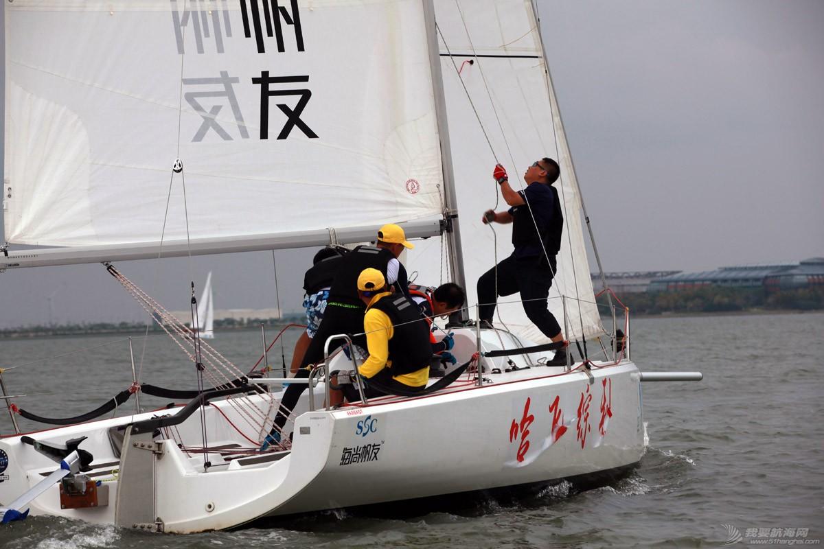 中国城市,俱乐部,大奖赛,照片,帆船 比赛第一天照片-2015中国城市俱乐部帆船赛暨临港国际帆船大奖赛 IMG_7180.jpg