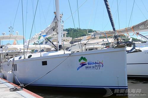帆船,三亚 诚龙轩旅业-三亚帆船出海 CgEHolXCwhXNZ9vAAAGPBjAbbuU166_600-400_8-0.jpg