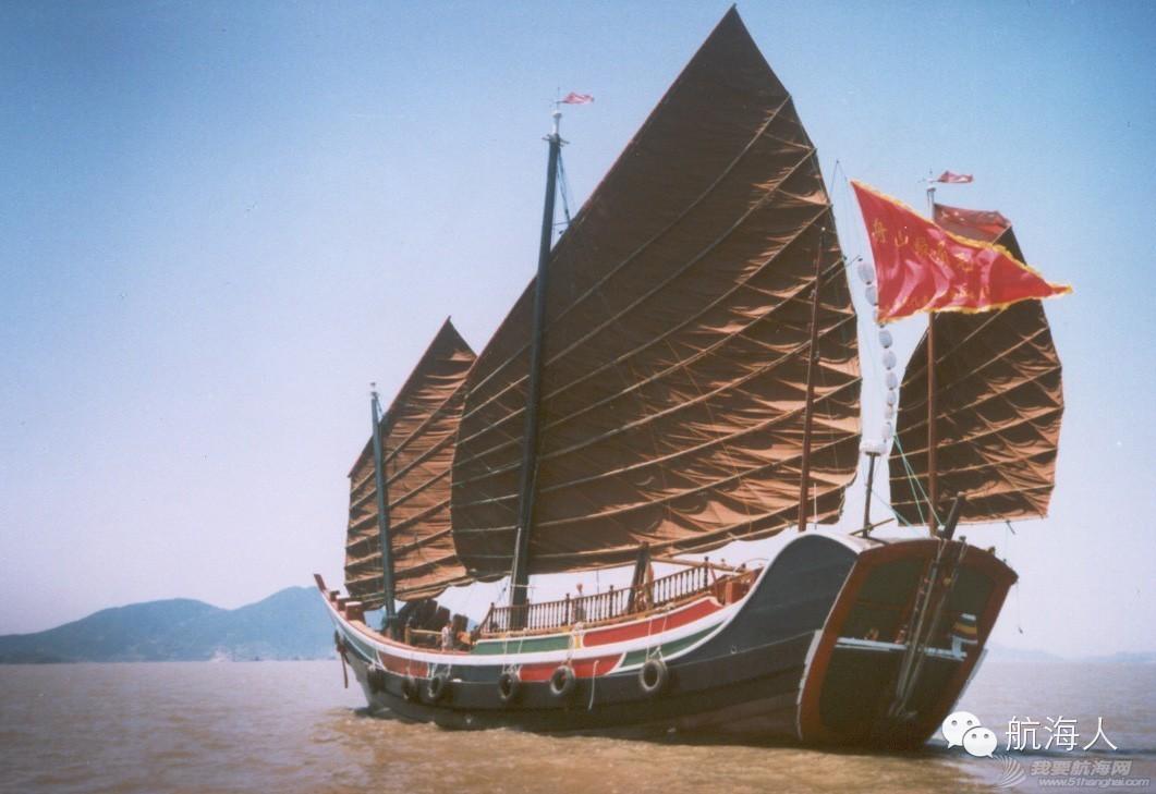 阿拉伯半岛,中国人,新加坡,亚丁湾,好望角 中国人应该知道:中国帆船--祖先的智慧 eda084e48858341532f1d10a55de3a92.jpg
