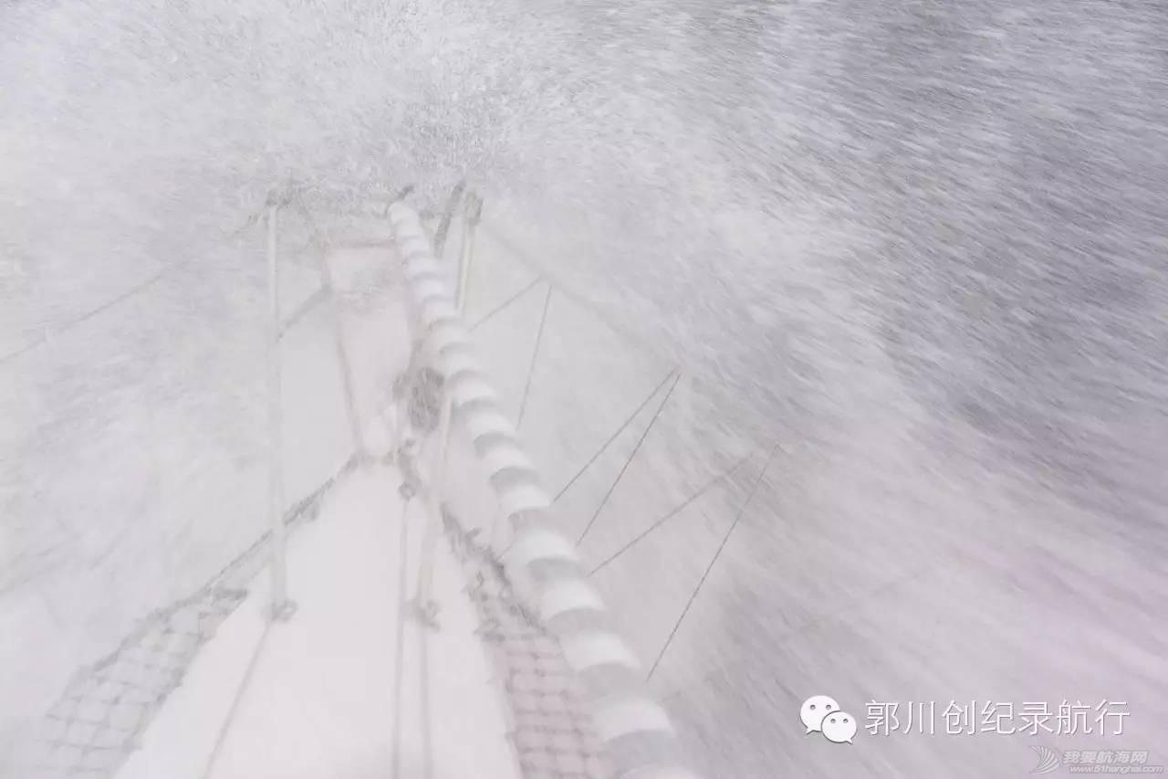 """新闻发布会,北京新闻,北冰洋,全世界,人情味 郭川的""""二合一""""航海计划——北冰洋创纪录航行+海上丝绸之路航行 24e3307ee21ecfd92576090371b4ea32.jpg"""