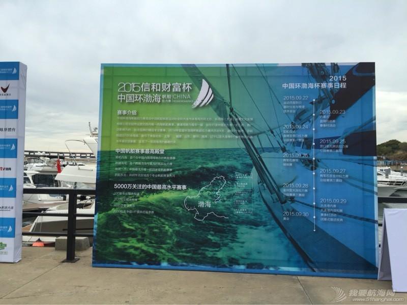 大连环渤海杯帆船赛星海湾场地赛 203601p5m3gdkdrd5r3mrm.jpg