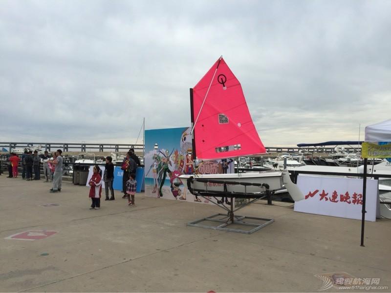 大连环渤海杯帆船赛星海湾场地赛 203602yn4atckdamaenwxd.jpg