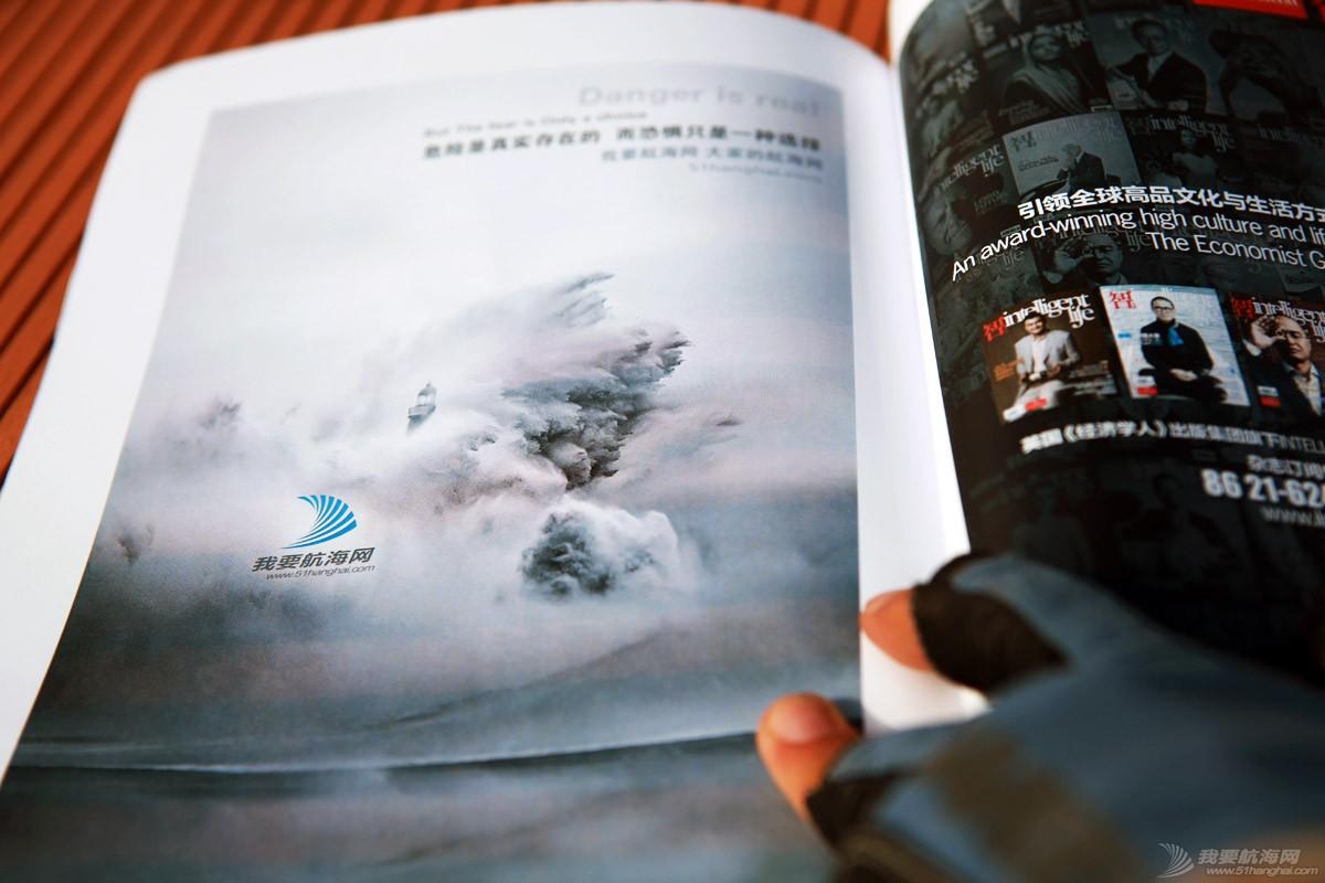上海,帆船,国际 与奖杯擦肩而过-记2015上海临港国际帆船赛 wx5.jpg