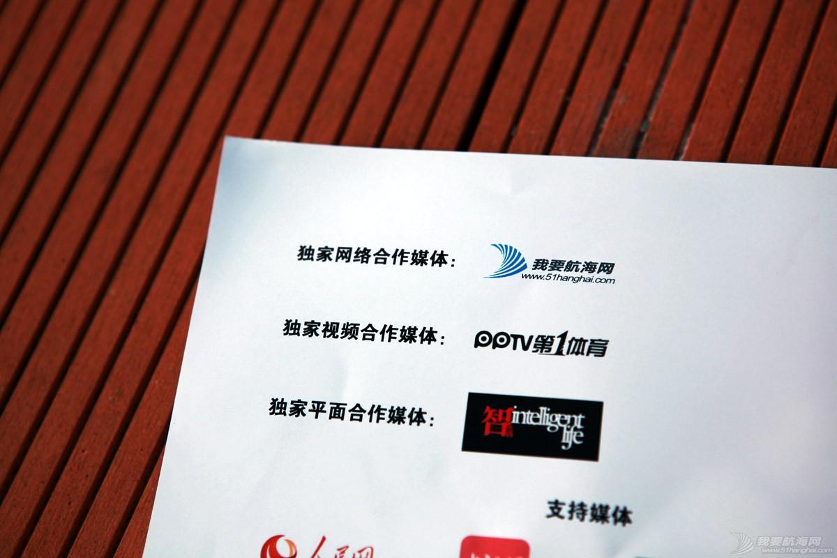 上海,帆船,国际 与奖杯擦肩而过-记2015上海临港国际帆船赛 wx6.jpg