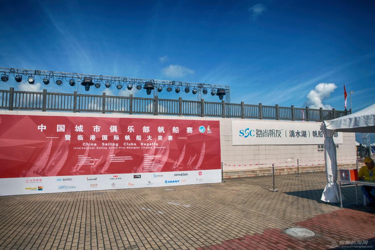 上海,帆船,国际 与奖杯擦肩而过-记2015上海临港国际帆船赛 dsh2.jpg
