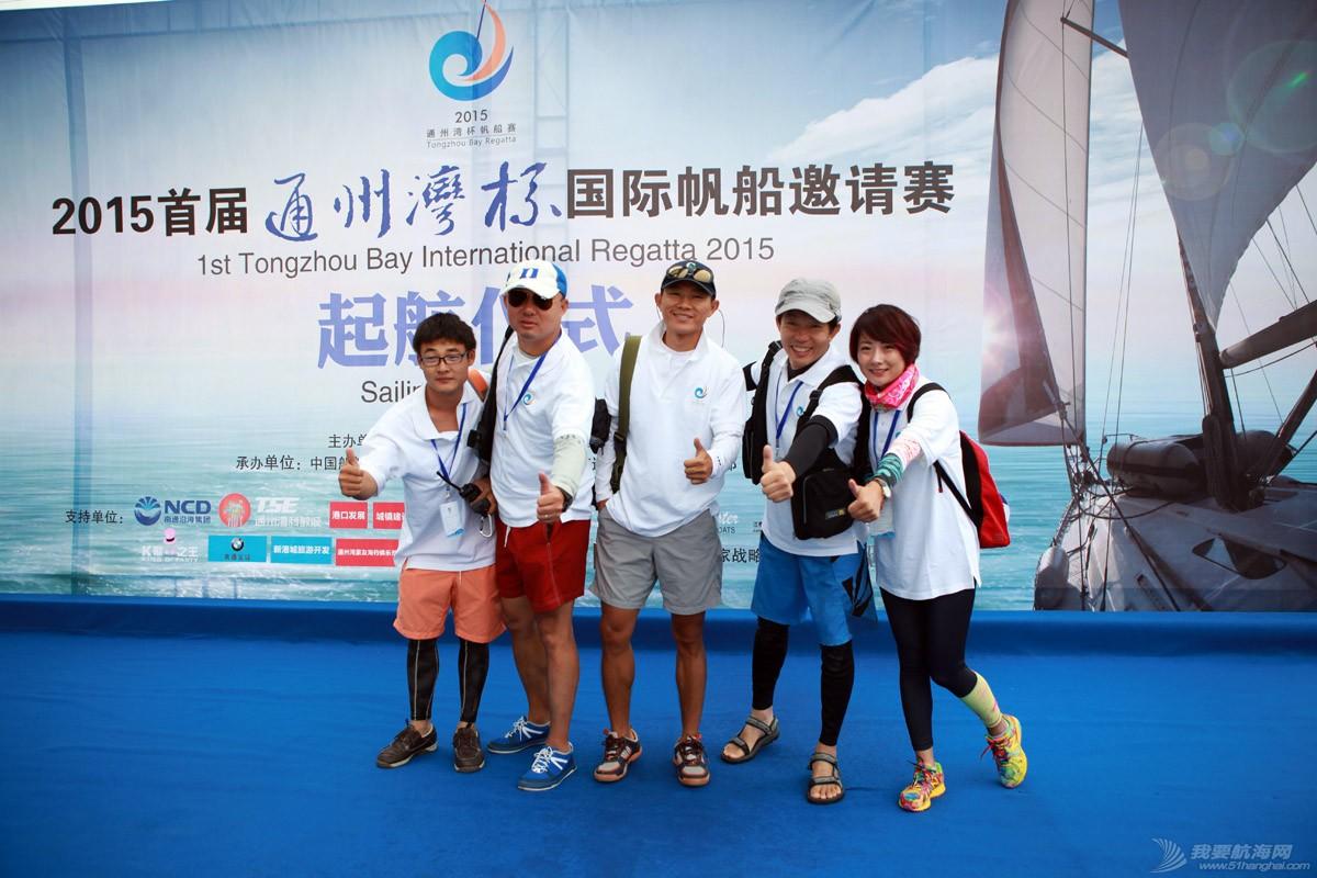 南通,通州,发动机,运动员,我的大学 通州湾杯国际帆船赛让我彻底爱上了帆船 IMG_4056.jpg