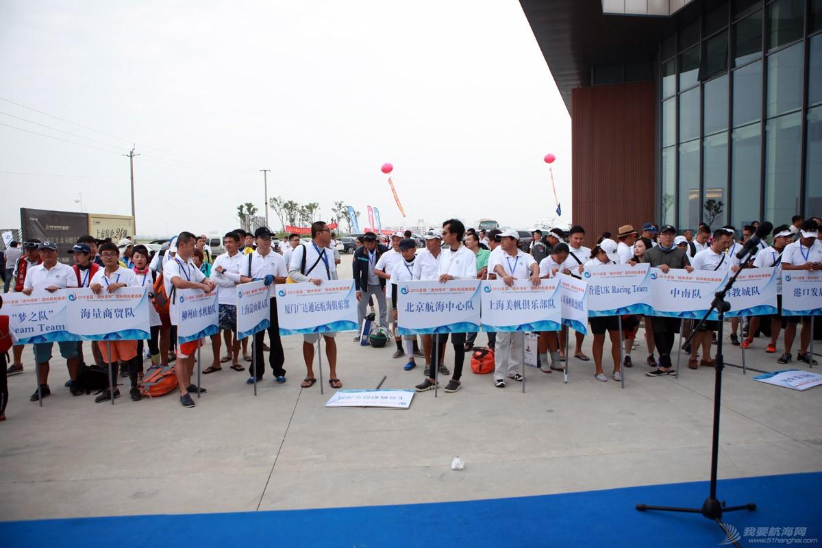 南通,通州,发动机,运动员,我的大学 通州湾杯国际帆船赛让我彻底爱上了帆船 IMG_4088.jpg
