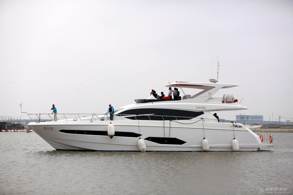 南通,通州,发动机,运动员,我的大学 通州湾杯国际帆船赛让我彻底爱上了帆船 IMG_4266.jpg