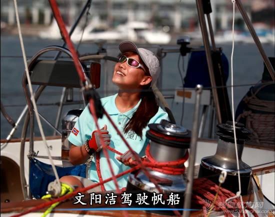 中国人,重庆女孩,海洋之心,帆船运动,纪录片 【纪录片】《海洋之心》:讲述山城女孩的寻梦之途 7dfc45b2c662dc2b2c1187e062118175.jpg