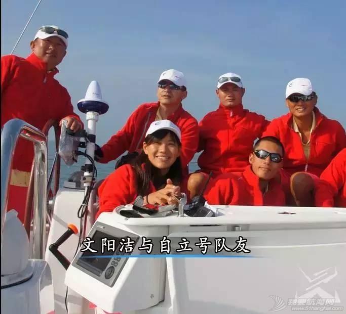 中国人,重庆女孩,海洋之心,帆船运动,纪录片 【纪录片】《海洋之心》:讲述山城女孩的寻梦之途 7d29d48d5f736f97e128360db11c51fe.jpg