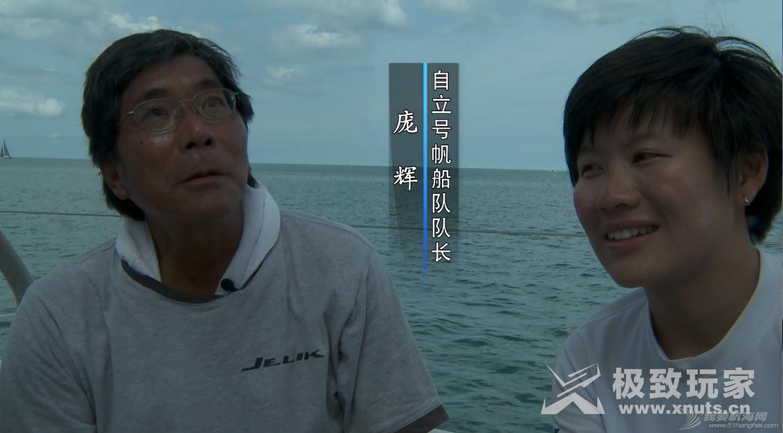 中国人,重庆女孩,海洋之心,帆船运动,纪录片 【纪录片】《海洋之心》:讲述山城女孩的寻梦之途 c7eb7d56c3f36185ad2dc32085dd8ab3.png