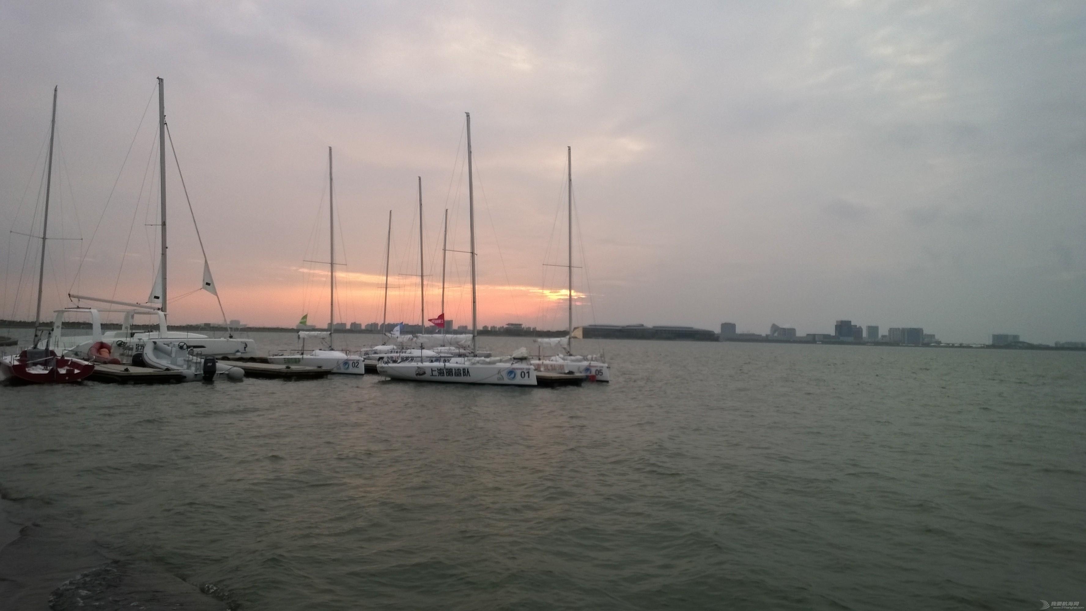 俱乐部,哈工大,吉祥物,代表队,所在地 菜鸟首次比帆赛-记上海临港国际帆船比赛 WP_20150925_050.jpg