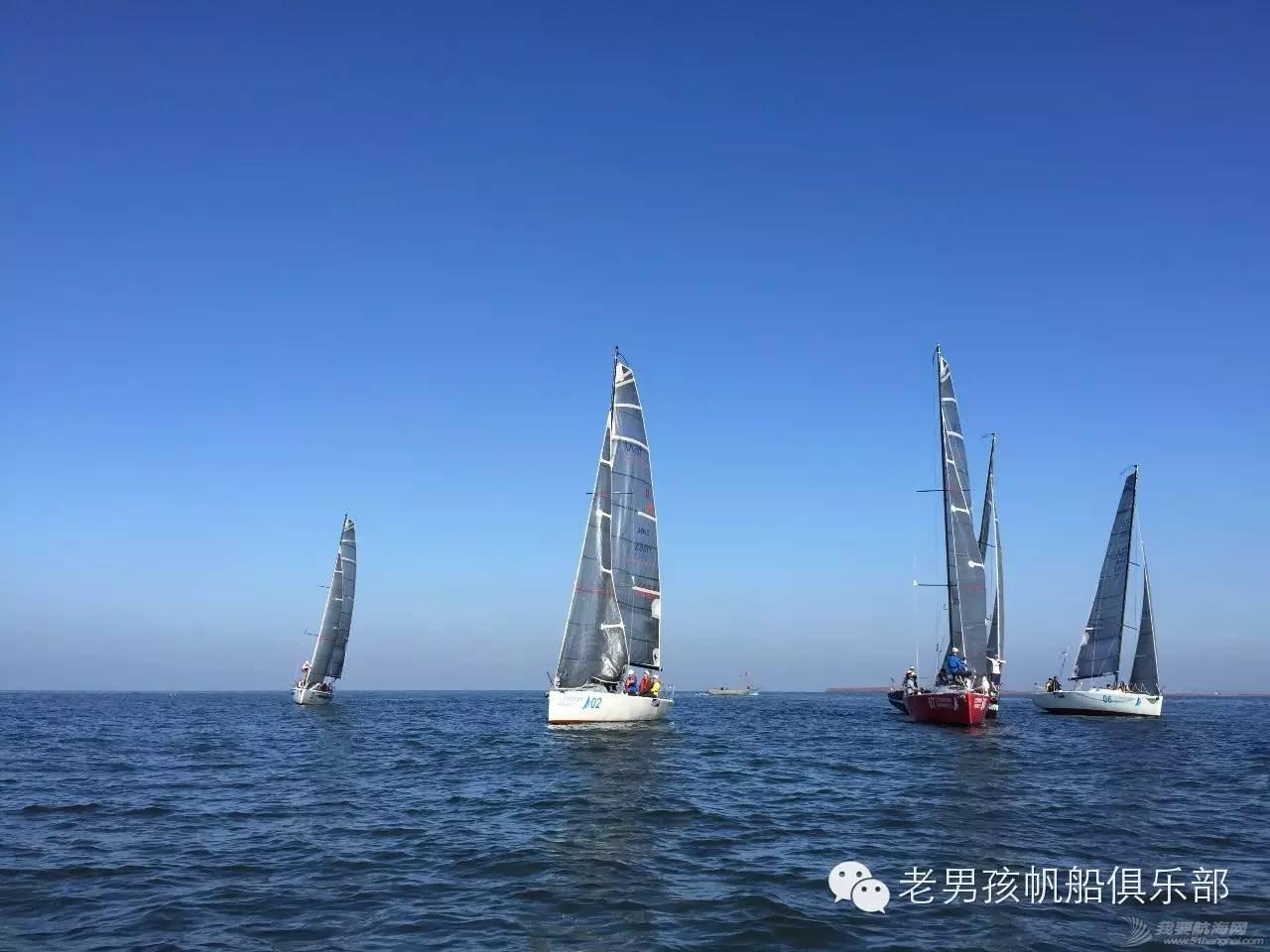 追踪2015环渤海杯,老男孩们明年见! 89e08e584537dae0d7c382934c39ac65.jpg