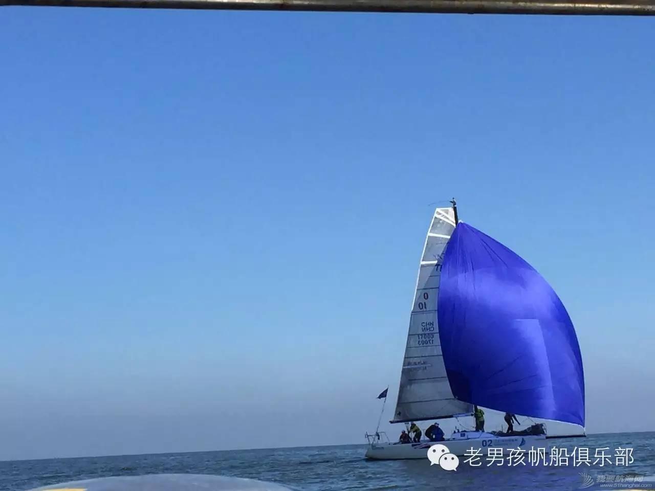 追踪2015环渤海杯,老男孩们明年见! 11b408d578a3216e4a1094c893338722.jpg
