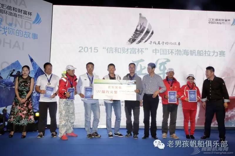 追踪2015环渤海杯,老男孩们明年见! 12aa836742fd11a444950d594930f114.jpg