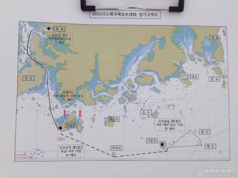 韩国多岛海杯帆船拉力赛纪实第二集:世翰大学粗狂的T1帆船 202300blj3c3qjoqooq3jc.jpg