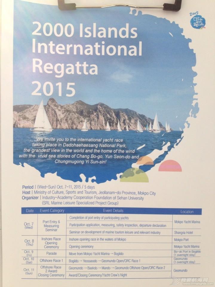 韩国多岛海杯帆船拉力赛纪实第二集:世翰大学粗狂的T1帆船 202301jx5mxmsmbb9x99fx.jpg