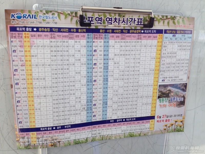 韩国多岛海杯帆船拉力赛纪实第二集:世翰大学粗狂的T1帆船 202301utqn8anvfzl999g4.jpg