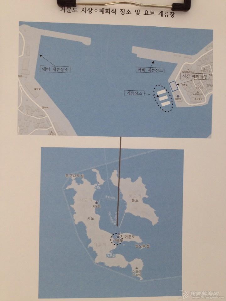 韩国多岛海杯帆船拉力赛纪实第二集:世翰大学粗狂的T1帆船 202302pqjdyj2btzjb2x7s.jpg