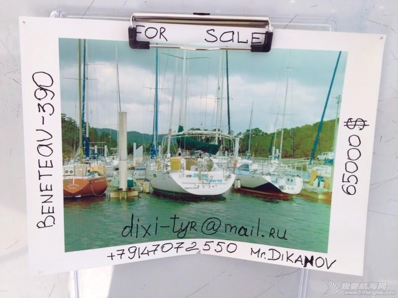 韩国多岛海杯帆船拉力赛纪实第二集:世翰大学粗狂的T1帆船 202337hsjfnkksk7f2csw4.jpg