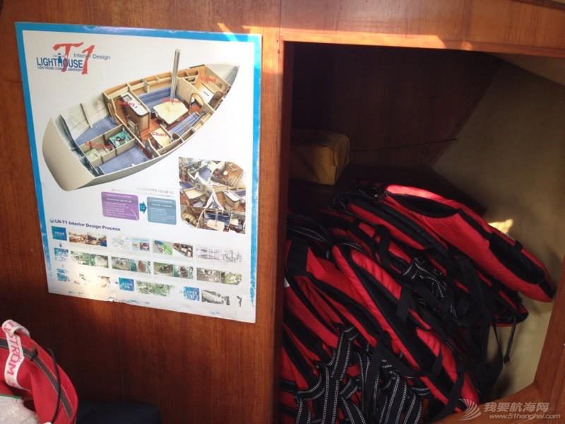 韩国多岛海杯帆船拉力赛纪实第二集:世翰大学粗狂的T1帆船 203238yk6r6n1f2i67fk72.jpg