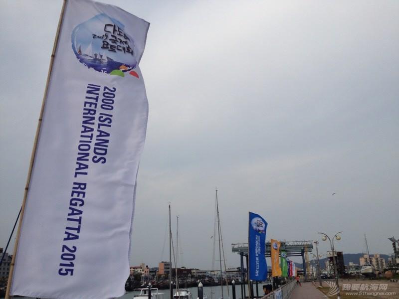 韩国多岛海杯帆船拉力赛纪实第二集:世翰大学粗狂的T1帆船 205525bczo9jurzrffrusu.jpg