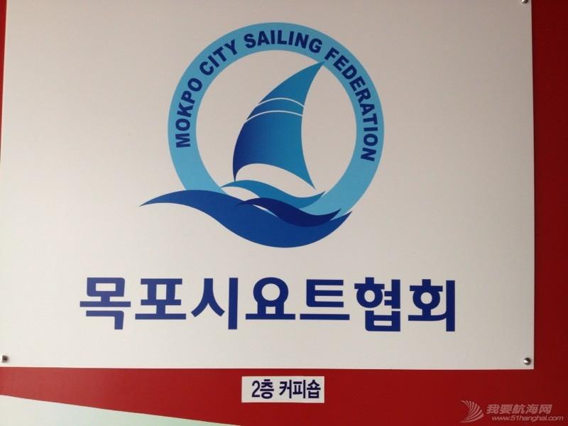 韩国多岛海杯帆船拉力赛纪实第二集:世翰大学粗狂的T1帆船 205656nucv0w40gcyouqqw.jpg